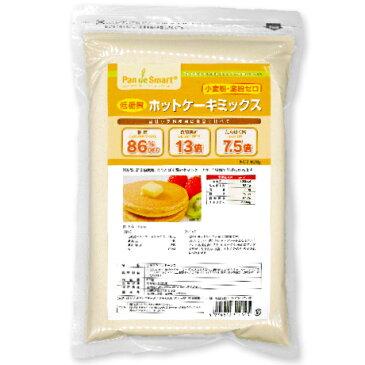 鳥越製粉 低糖質ホットケーキミックス 600g 【ミックス粉 糖質オフ ローカーボ ロカボ クッキング粉 製菓材料 ダイエット中にも】