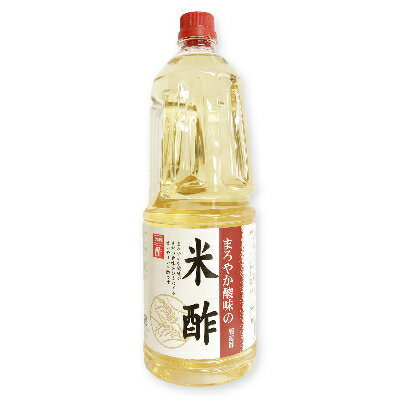 内堀醸造 まろやか酸味の米酢 1.8L (1800ml)【酢 うちぼり 内堀 お徳用 業務用 大容量】《あす楽》