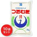 西田精麦 つるむぎ 1kg (1000g)× 10袋 【大麦 押し麦 押麦 国産 無添加 カネキヨ 麦ご飯に】《送料無料》