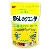 ミヨシ石鹸 暮らしのクエン酸 330g [MIYOSHI]【クエン酸 洗浄剤 掃除 掃除用洗剤】《あす楽》