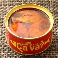 国産サバの3種セットサヴァ缶岩手県産《あす楽》