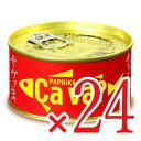 《送料無料》サヴァ缶 国産サバのパプリカチリソース味 170...