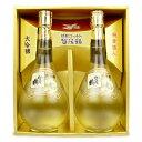《送料無料》賀茂鶴酒造 大吟醸・純金箔入 特製ゴールド賀茂鶴720ml詰 2本化粧箱入 GK-B2