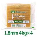 《》ボルカノ ナポレオンスパゲッチ 1.8mm 4kg × 4個 日本製麻《あす楽》