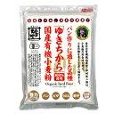 《メール便で送料無料》金沢大地 国産有機小麦粉 強力粉ゆきちから500g 有機JAS