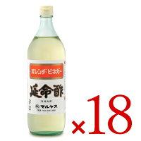近藤酢店延命酢900ml×6本セットケース販売《あす楽》