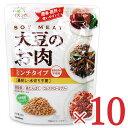 【39ショップでポイント5倍】《送料無料》マルコメ 大豆のお肉レトルト ミンチ 100g × 10個 セット ケース販売