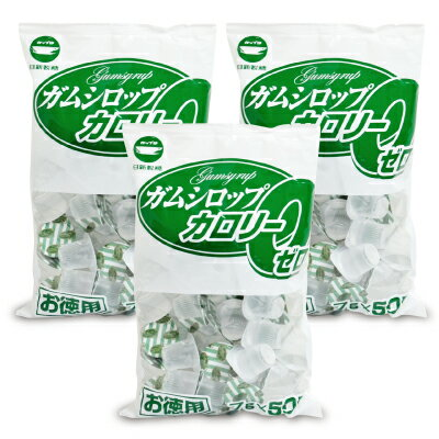 日新製糖 ガムシロップ カロリーゼロ CZ-50 350g × 3袋
