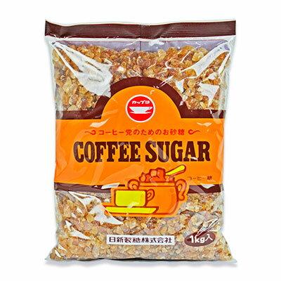 《》日新製糖カップ印コーヒーシュガー1Kg