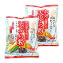 《メール便で送料無料》お米を使った天ぷら粉 200g × 2個 [桜井食品]