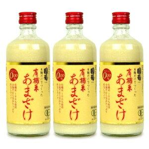 【スーパーSALE限定クーポン発行中!】有機JAS 篠崎 国菊 有機米 あまざけ 500ml × 3本 甘酒 ノンアルコール