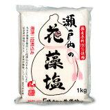 白松 瀬戸内の花藻塩 1kg