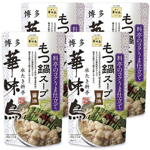 トリゼンフーズ 博多華味鳥 もつ鍋スープ 600g × 4袋