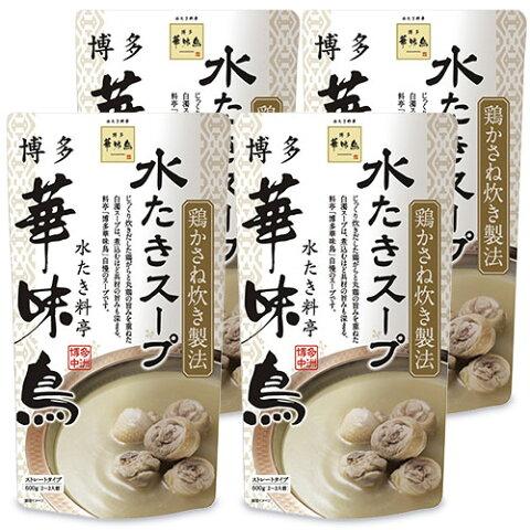 トリゼンフーズ 博多華味鳥 水たきスープ 600g × 4袋