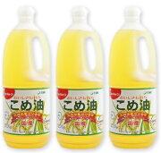 築野食品こめ油1500g(1.5kg)【にっぽん津々浦々】