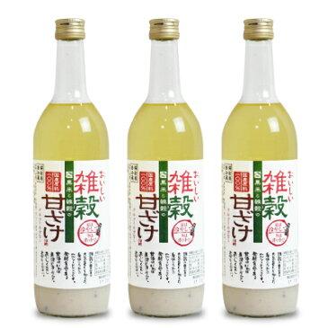 山口酒造場 おいしい雑穀甘酒 720ml × 3本《あす楽》