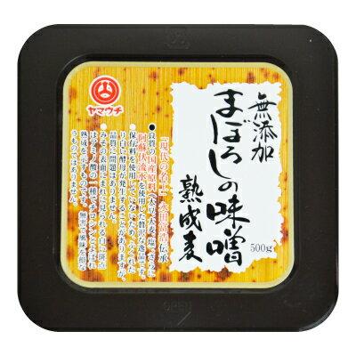 無添加 まぼろしの味噌 熟成麦 500g 山内本店《あす楽》