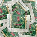 宮島醤油フレーバー ステーキスパイス 2g × 200個 【スパイス 調味料 香辛料 宮島フレーバー】《あす楽》