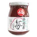 伊豆フェルメンテ 静岡産苺ジャム 300g 【いちごジャム 苺ジャム イチゴ ストロベリー ジャム】《あす楽》