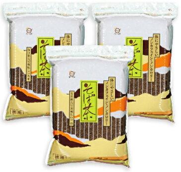 日穀製粉 そば茶 1kg × 3袋 【ソバ茶 蕎麦茶 お茶 国産 長野県産 にっこく】《あす楽》