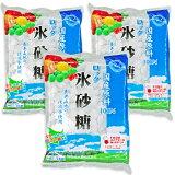 【お買い物マラソン限定!クーポン発行中】中日本氷糖 国産原料 ロック氷砂糖 1kg × 3袋 [馬印]【砂糖 氷砂糖 ロック 国産】