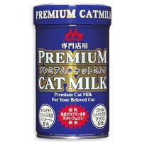 森乳サンワールドワンラックプレミアムキャットミルク150g【にっぽん津々浦々】