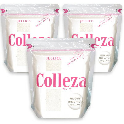 《送料無料》ゼライス コルーザ 150g × 3袋 【コラーゲン 粉末 顆粒】《あす楽》