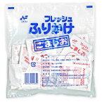ニチフリ フレッシュふりかけ ごましお 80g (2g×40袋)[ニチフリ食品]【ふりかけ 業務用 給食用 お徳用 小分け】《あす楽》