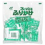 ニチフリ フレッシュふりかけ わさび味 80g (2g×40袋)[ニチフリ食品]【ふりかけ ワサビ 業務用 お徳用 小分け】《あす楽》