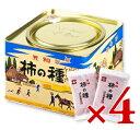 《送料無料》浪花屋製菓 柿の種 進物缶 (27g×12袋)× 4缶 その1
