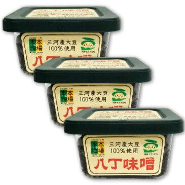 まるや八丁味噌 三河産大豆の八丁味噌 300g × 3個 【味噌 みそ 八丁みそ 国産】