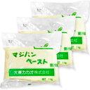 《送料無料》大東カカオ マジパンペースト 1kg (1000g)× 3個セット《冷蔵便 冷蔵手数料無料》