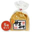 伊豆フェルメンテ 伊豆みそ 生詰 こしみそ 1kg × 5袋 【味噌 白みそ 白こし味噌】《あす楽》