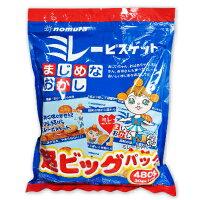 野村煎豆加工店ミレービスケット超ビッグパック480g(30g×16袋)【にっぽん津々浦々】