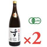 河原酢造 有機純米酢 老梅 1.8L(1800ml) × 2本 [有機JAS]【お酢 有機 米酢 ビネガー 国産 無添加 オーガニック 一升瓶】
