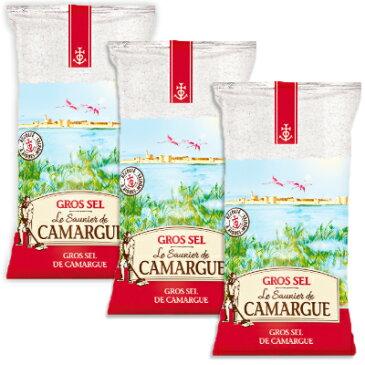 カマルグ グロ・セル 1kg × 3袋 [アルカン]【天日塩 海水塩 カマルグの塩 粗塩 グロセル フランス サラン】《あす楽》