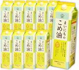 《送料無料》 まいにちのこめ油 1.5kg (1500g) × 10本 [三和油脂]【こめ油 米油 こめあぶら 米サラダ油 みづほ SANWA 国産原料】《あす楽》