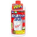 ロケット石鹸 洗たく漕クリーナー スッキリ 550g 【洗濯...