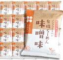 《送料無料》 桜井食品 さくらいの有機育ち 味噌ラーメン 118g × 20袋入 [有機JAS]【みそラーメン 即席麺 即席ラーメン インスタント 無添加 オーガニック】