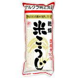 マルクラ食品 国産 有機米使用 乾燥白米こうじ 500g 【白米こうじ 乾燥 米こうじ 米麹 米糀】