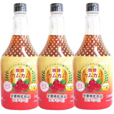 《送料無料》 ジャフマック 発酵カムカム(飲料) 565ml ×3本 [栄養機能食品]【天然ビタミンC JAFMAC 無添加】