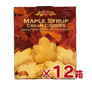 テロワール メープル・クッキー 350g ×12箱 【クッキー カナダ お土産 カエデ メープルシロップ クリームサンド 】《あす楽》