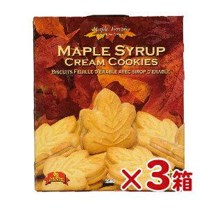 テロワール メープル・クッキー 350g ×3箱【クッキー カナダ お土産 カエデ メープルシロップ クリームサンド 】《あす楽》