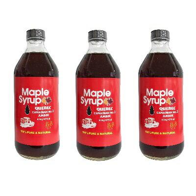 B&B メープルシロップ アンバー 628g (475ml) ×3本 【カナダ ケベック カエデ アンバーグレード 樹液】《あす楽》《送料無料》