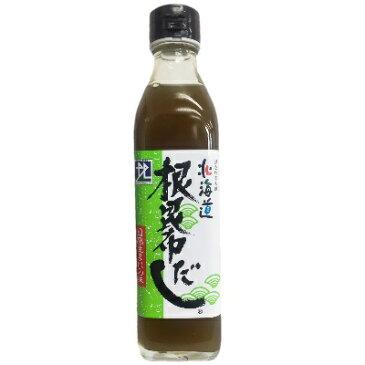北海道ケンソ 北海道根昆布だし 300ml 【根昆布 コンブ 出汁 ダシ 液状 液体 北海道】《あす楽》