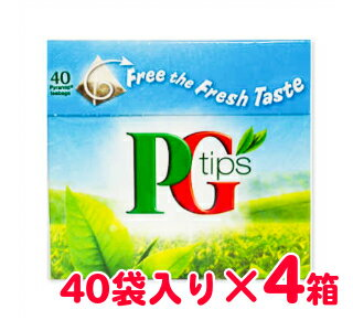 ピージーティップス 116g (40袋入り) ×4箱 [PG TIPS][ユニリーバ] 【インターデック PGティップス テトラ型 英国 紅茶 ティー 濃いめ】《あす楽》