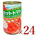 朝日 イタリア産 カットトマト缶 400g × 24缶セット 【...