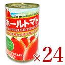 《送料無料》 朝日 イタリア産 ホールトマト缶 400g × 24缶セット 【トマト缶 トマト缶詰 ホール ケース販売】《あす楽》