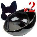 《送料無料》《2個セット》HARIO ハリオ 日本製 有田焼 犬用フードボウル BUHIプレ (フレンチブルドッグ用) ブラック × 2個 PTS-BH B《あす楽》