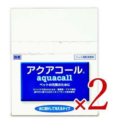 ハイペット アクアコール 10g×20個セット ケース販売《あす楽》